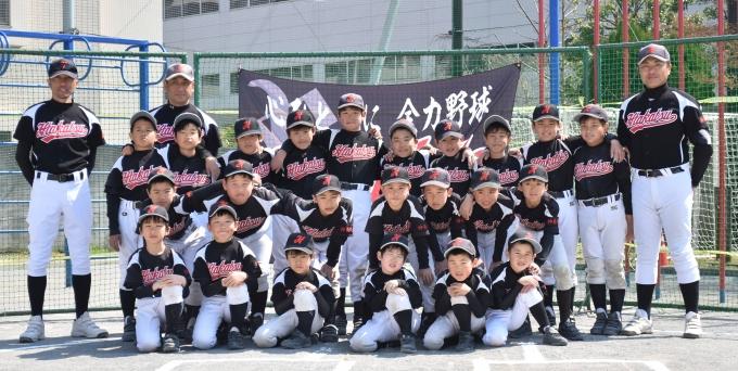 東高津野球部